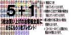 他の写真3:  【ネイルシール5+1】 貼るだけ簡単!!デザインジェルネイルシール(4)