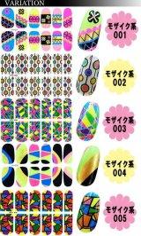 【ネイルシール5+1】 貼るだけ簡単!!デザインジェルネイルシール(2)
