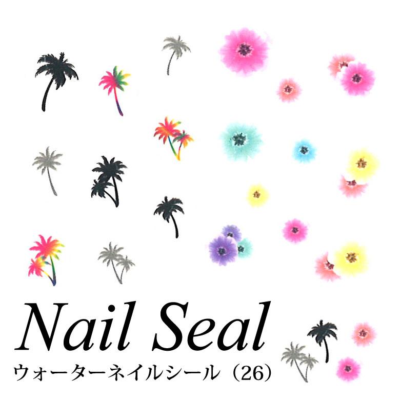 アイテムポストで買える「【ネイルシール】ウォーターネイルシール(26」の画像です。価格は80円になります。