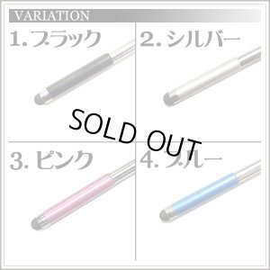 画像2: タッチペン 伸縮タイプ 3段式 1本