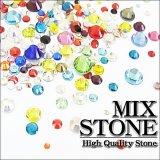 High qualityストーンMIX  約1.5g