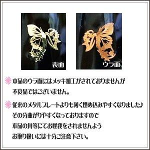 画像4:  アルミ製メタルプレート(2)筆記体シリーズ【A-Z】 各種 10枚