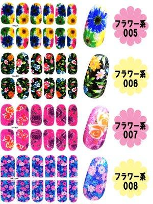 画像2: 【ネイルシール5+1】 貼るだけ簡単!!デザインジェルネイルシール