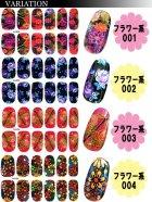 他の写真1: 【ネイルシール5+1】 貼るだけ簡単!!デザインジェルネイルシール