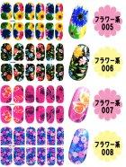 他の写真2: 【ネイルシール5+1】 貼るだけ簡単!!デザインジェルネイルシール