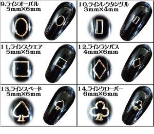 画像3:  アルミ製メタルプレート サークルシリーズ 各種 10枚