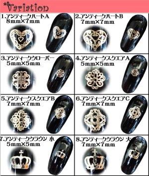 画像2:  アルミ製メタルプレート アンティークシリーズ 各種 10枚