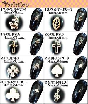 画像2:  アルミ製メタルプレート アソートシリーズ(2) 各種 10枚