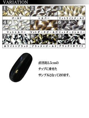 画像2: アルミ製スタッズ リーフ型(1.5mm×3mm)