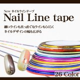 【New】ネイルラインテープ 全26色