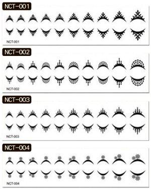 画像2: ネイル キューティクル タトゥー 各種