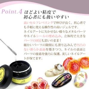 画像3: 【美色 Miiro】 セミハードクリアジェル(3g)