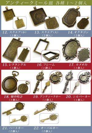 画像4: アンティークミール皿 各種 1〜2個入り