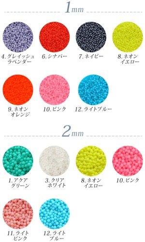 画像2: カラフルポップブリオンビーズ 各種1g入 全12色