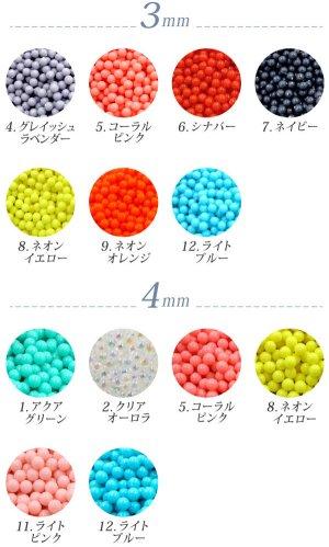 画像3: カラフルポップブリオンビーズ 各種1g入 全12色