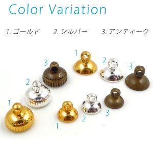 画像3: 【キャップ各】種ガラスドーム用 全3色