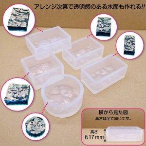 画像3: 値下げ シリコンモールド 波型シリーズ(長方形/正方形/丸型)