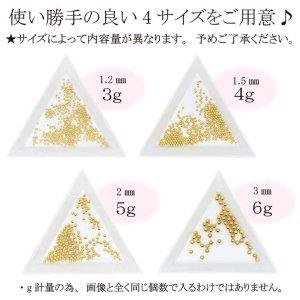 画像3: 真鍮製 高品質 カラーブリオン 各種 4色