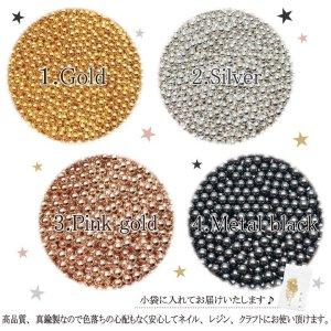 画像2: 真鍮製 高品質 カラーブリオン 各種 4色