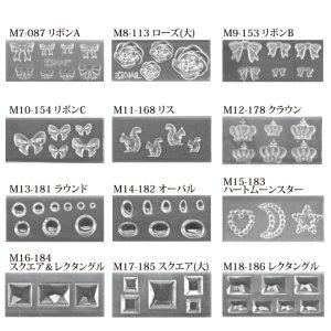 画像3: シリコン製 モールド 全38種