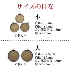 画像3: セッティング ミール皿 ラウンド型 各種2〜3個入り
