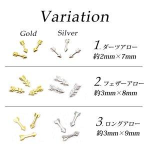 画像2: メタルパーツ 3Dメタルプレート 各種 10個入り
