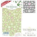 【ツメキラ25%OFF】T34 Translucent Flowers ネイルシール NN-SKH-101 38926