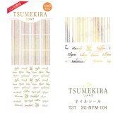 【【ツメキラ25%OFF】T37 西山麻耶 プロデュース2 Elegant Line ゴールド(ジェル専用) ネイルシール SG-NYM-104 32566