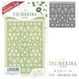 【ツメキラ25%OFF】T16 MARIE NAILS プロデュース5 クロシェ ネイルシール NN-MAN-106 33112