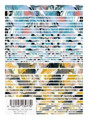 画像2: 【ツメキラ25%OFF】T32 tati プロデュース2 Marble tape 1 ネイルシール NN-TAT-102 39770