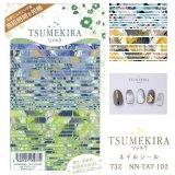 【ツメキラ25%OFF】T32 tati プロデュース2 Marble tape 1 ネイルシール NN-TAT-102 39770