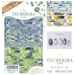 画像1: 【ツメキラ25%OFF】T32 tati プロデュース2 Marble tape 1 ネイルシール NN-TAT-102 39770