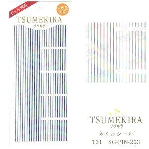 画像1: 【ツメキラ25%OFF】T31 ピンストライプ レインボー(ジェル専用) ネイルシール SG-PIN-203 33082