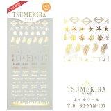 【ツメキラ25%OFF】T10 西山麻耶 プロデュース4 SEASIDE SHOP ゴールド(ジェル専用) ネイルシール SG-NYM-107 34409