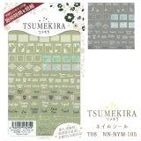 【ツメキラ25%OFF】T08 西山麻耶 プロデュース3 Summer Label ネイルシール NN-NYM-105 34355