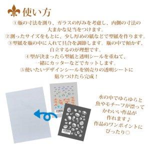 画像3: 【ハーバリウムクラブ】h5 蝶 HR-BTF-101 80141