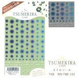 【ツメキラ25%OFF】T48 冨田絹代 プロデュース1 Infinity-one cool ネイルシール NN-TMI-102 80486