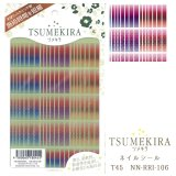【ツメキラ25%OFF】T45 rrieenee プロデュース3 Gradation Stick Pink ver. ネイルシール NN-RRI-106 80455