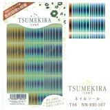 【ツメキラ25%OFF】T46 rrieenee プロデュース3 Gradation Stick Blue ver. ネイルシール NN-RRI-107 80462