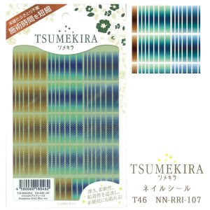 画像1: 【ツメキラ25%OFF】T46 rrieenee プロデュース3 Gradation Stick Blue ver. ネイルシール NN-RRI-107 80462