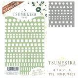 【ツメキラ25%OFF】T43 rrieenee×junjun nail プロデュース1 Mulch Mode Plate〈white〉 ネイルシール NN-JUN-101 80349