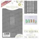 【ツメキラ25%OFF】T55 Dot ホワイト ネイルシール NN-DOT-101 80493