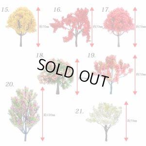 画像2: 【模型 ジオラマ】樹木模型(3)ミニチュアツリー【情景模型】