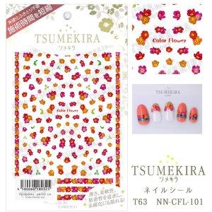 画像1: 【ツメキラ25%OFF】T63 Color Flower red ネイルシール NN-CFL-101 80325