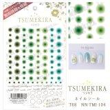 【ツメキラ25%OFF】T68 冨田絹代 プロデュース1 Infinity-one green ネイルシール NN-TMI-104 80738