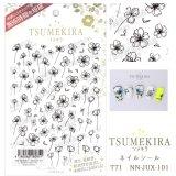 【ツメキラ25%OFF】T71 JUNXプロデュース1 Single Flower ネイルシール NN-JUX-101 80851