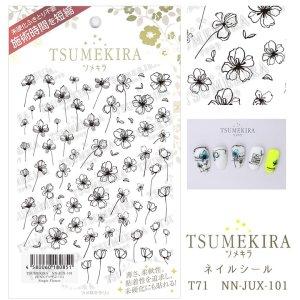 画像1: 【ツメキラ25%OFF】T71 JUNXプロデュース1 Single Flower ネイルシール NN-JUX-101 80851