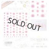 【ツメキラ25%OFF】T67 冨田絹代 プロデュース1 Infinity-one pink ネイルシール NN-TMI-103 80721