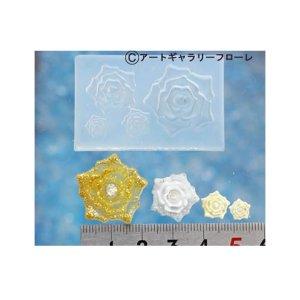 画像2: 【10%OFF 】A018 アートギャラリーフローレ ソフトモールド C-424 ぷっくり薔薇L