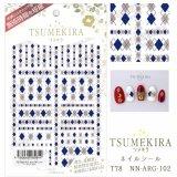 【ツメキラ25%OFF】T78 アーガイル blue ネイルシール NN-ARG-102 80844